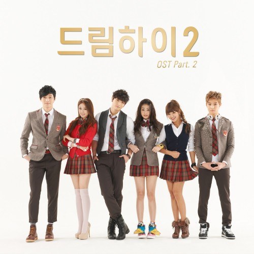 https://wafaa15.files.wordpress.com/2012/02/dream-high-2-ost-part-2-cover.jpg