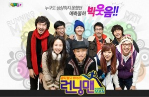 https://wafaa15.files.wordpress.com/2012/06/runningman.jpg?w=300