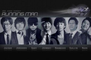 https://wafaa15.files.wordpress.com/2012/06/sbsrunningman.jpg?w=300